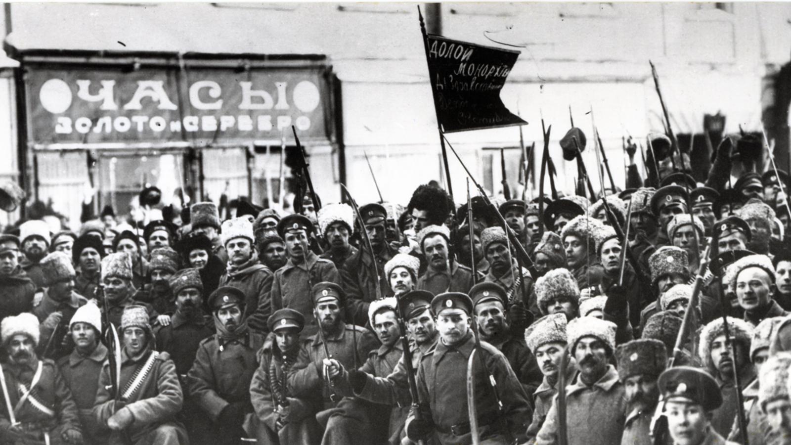 1917: Октябрьская революция