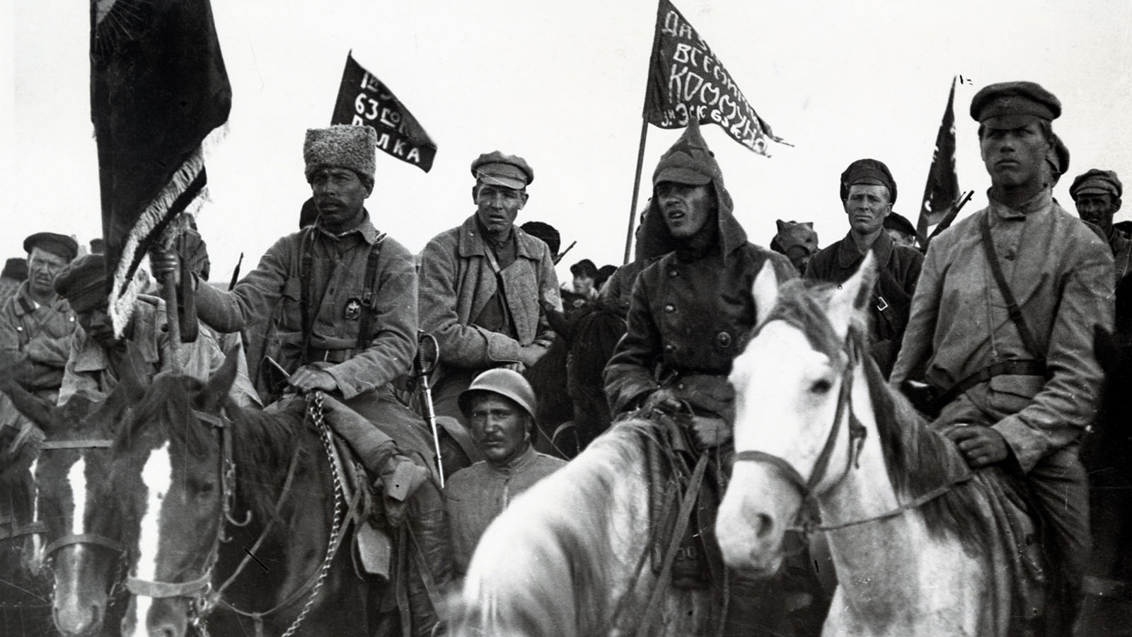 1919: Создание конной армии