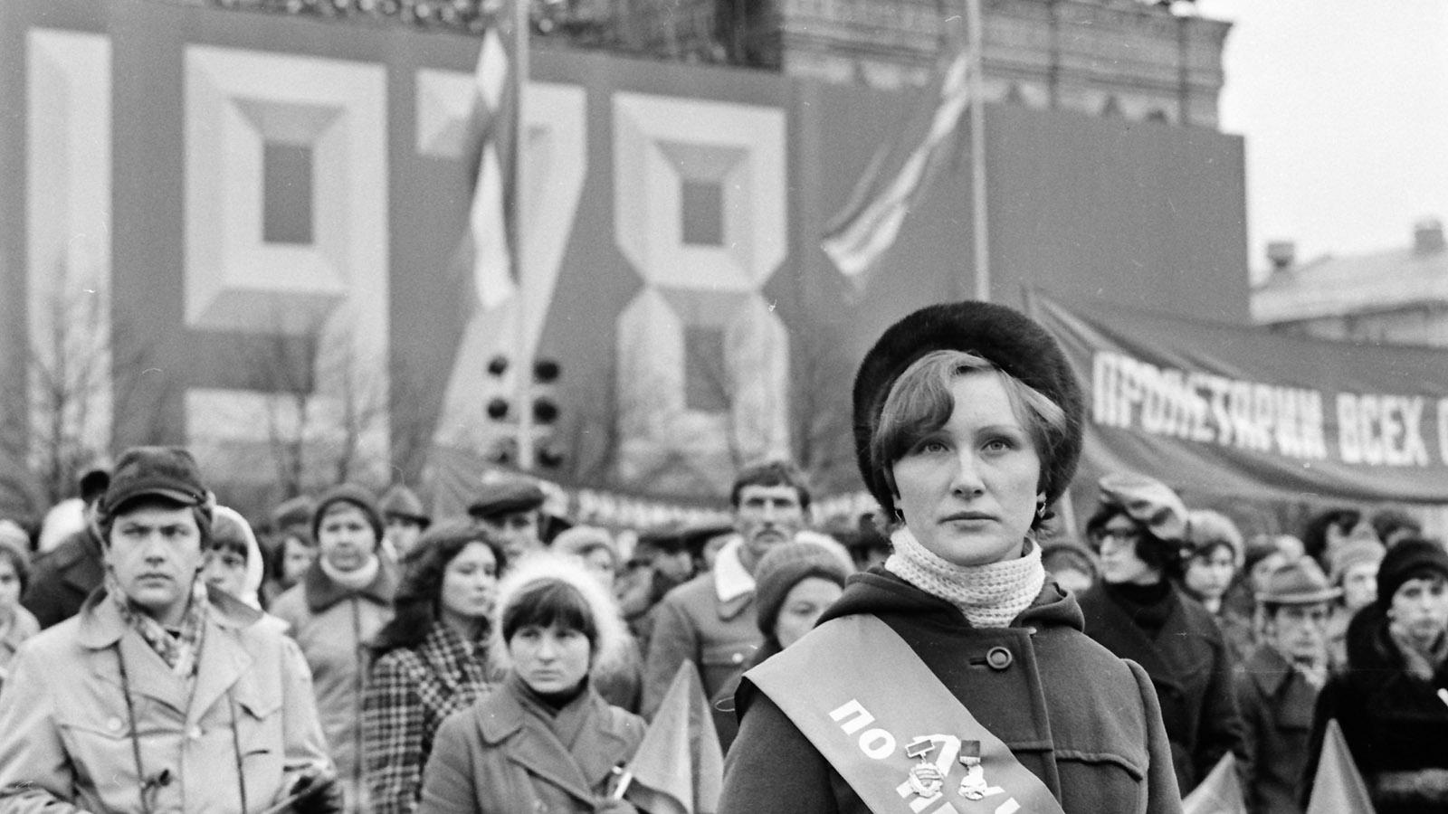 Комсомол картинки фото, новогодние