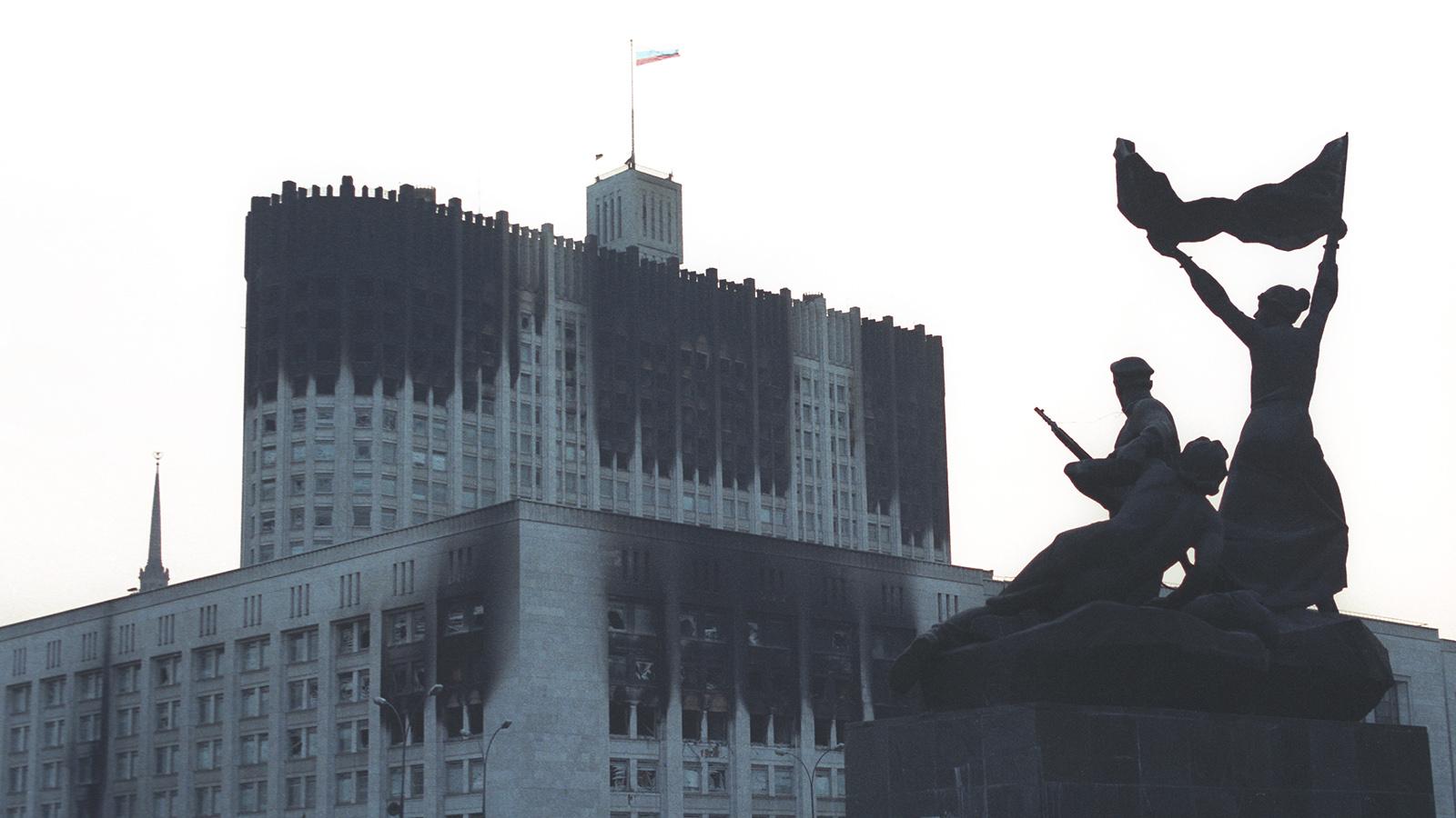1993 год. Политический кризис. Противостояние президента и парламента