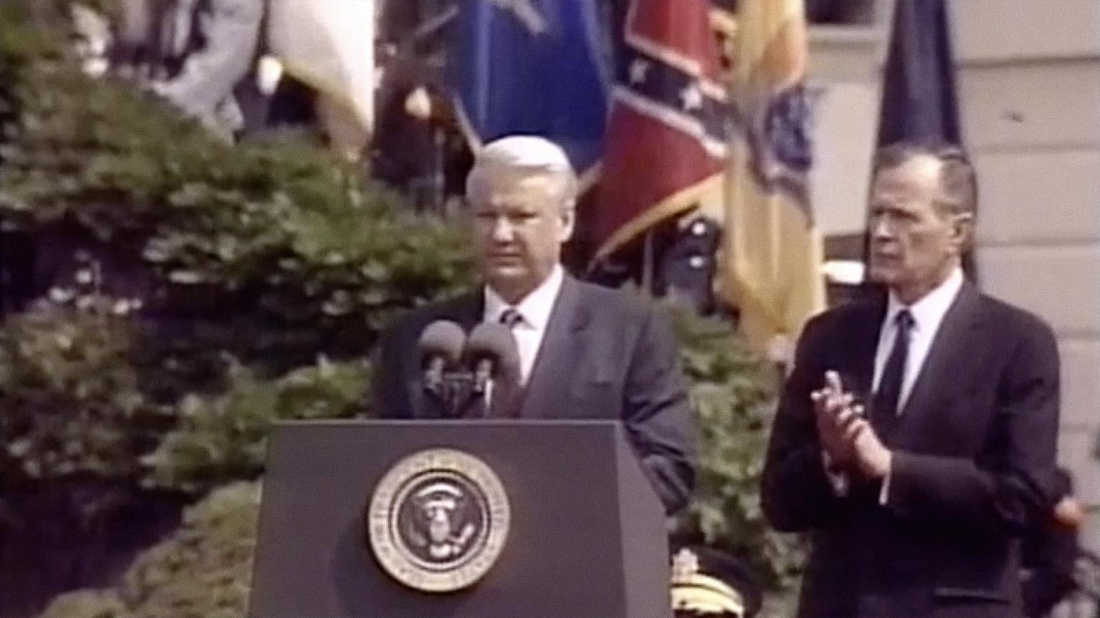 1992 год. Завершение холодной войны