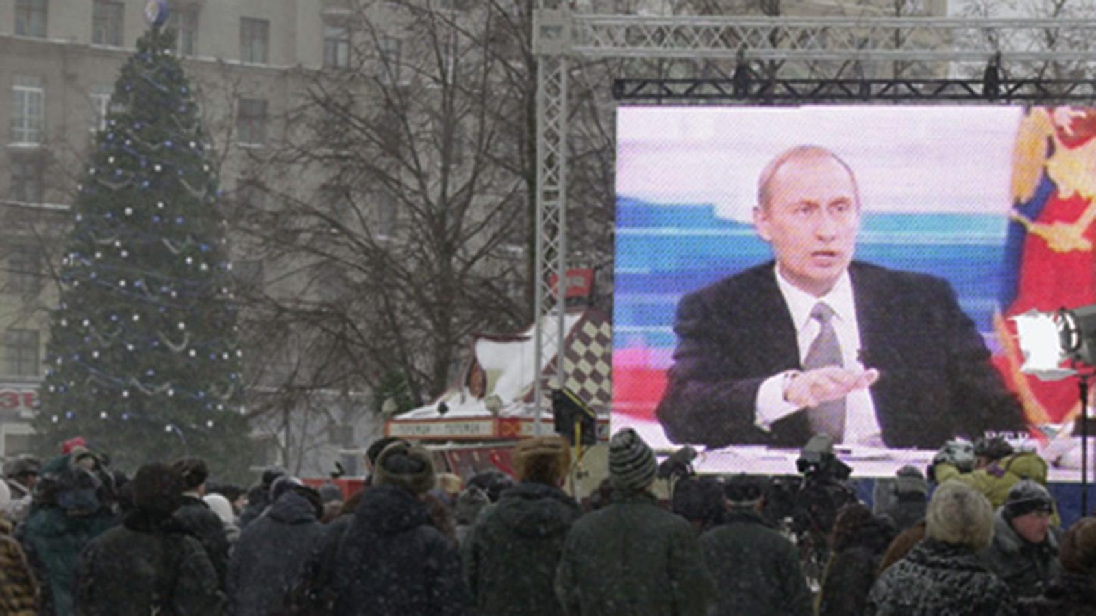 2001 год. «Прямая линия» с Владимиром Путиным