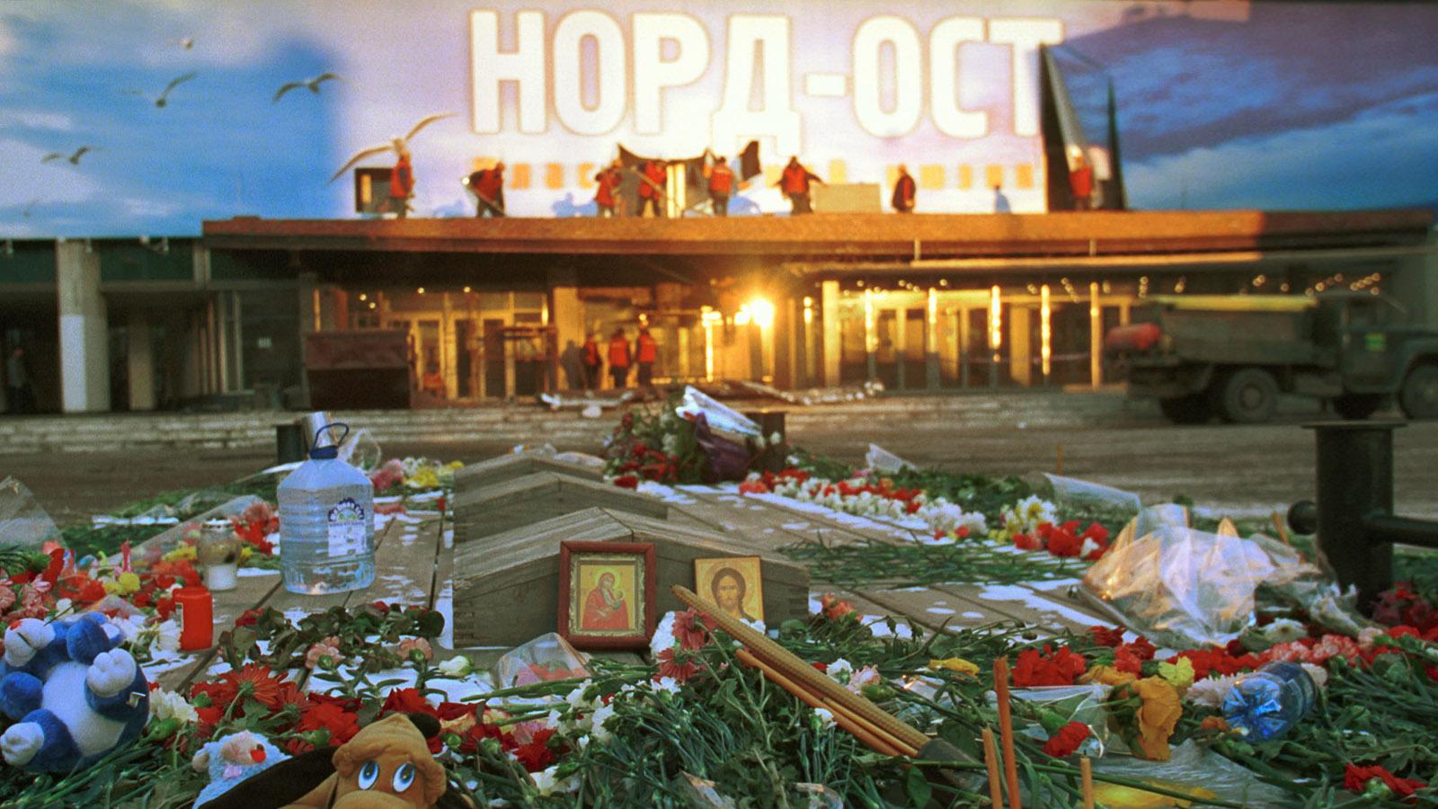 2002 год. Трагедия «Норд-Оста»
