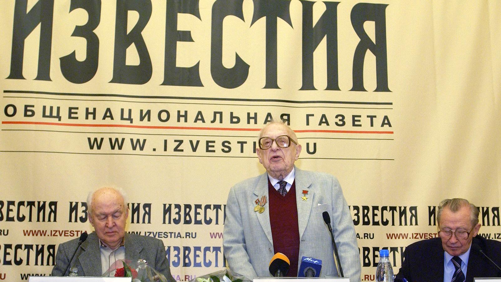 2008 год. Борис Ефимов