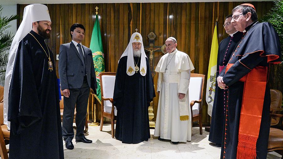 2016 год. Встреча патриарха Кирилла и папы римского в Гаване