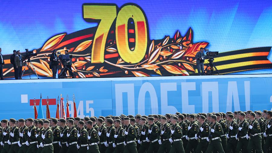 2015 год. 70-я годовщина Победы в Великой Отечественной войне