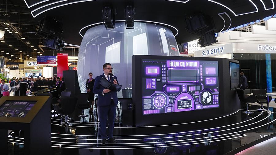 2017 год. 100-летие «Известий» и перезапуск легендарного бренда