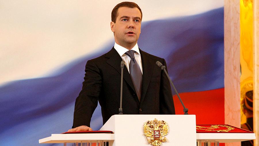 2008 год. В России избран новый президент
