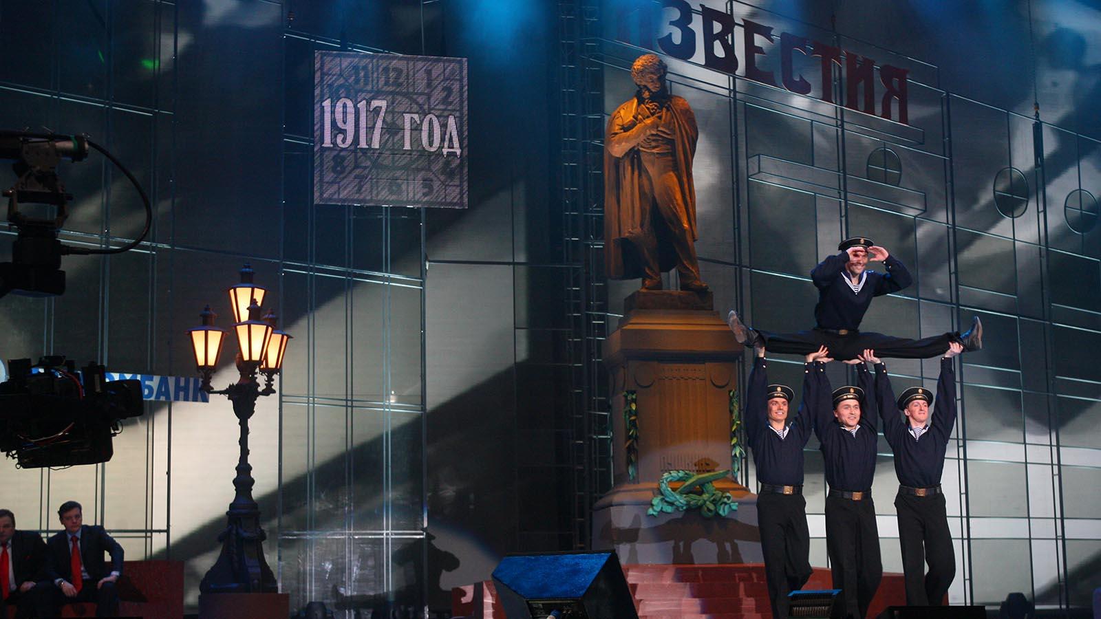 90 лет вместе с Россией